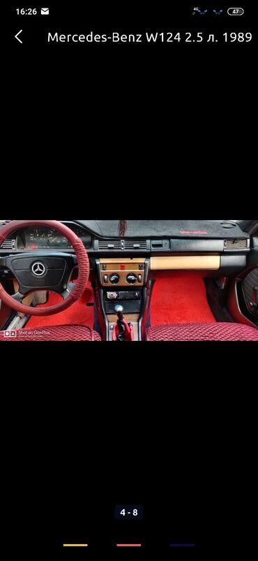priglashaem v salon krasoty в Кыргызстан: Mercedes-Benz V 220 1994