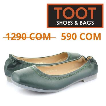 Toot shoes&bagsбалетки женскиеартикул: цвет: зеленыйсезон: весна