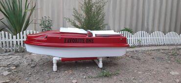 Продаю корабль для рыбалки (карповый корабль для завоза прикормки и