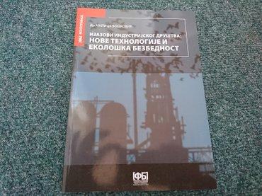 Naslov: izazovi industrijskog društva, nove tehnologije i ekološka - Beograd