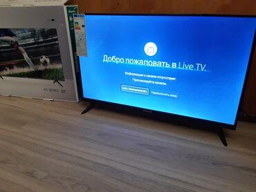 "смарт тв 32 в Кыргызстан: Телевизор Hisense smart tv 32"" сверхтонкий дизайн с металлическим"