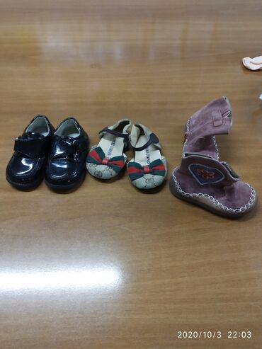 качественные детские вещи в Кыргызстан: Продаю детские вещи до годика по 300 и по500 с качественные турецкие