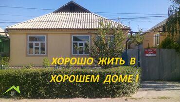 Продам Дом 167 кв. м, 5 комнат