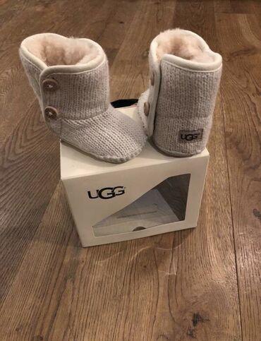 Ugg cizme - Srbija: Ugg cizme za bebe, vel 16-17, vuna iznutra
