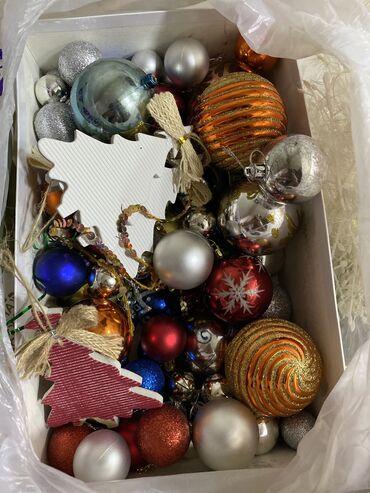 елочные игрушки в Кыргызстан: Продаю игрушки новогодние елочные коробку (около 50 шт)