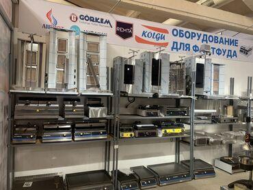 фритюрница бишкек in Кыргызстан | ДРУГОЙ ДОМАШНИЙ ДЕКОР: Аппараты, оборудование для фаст-фуда. У нас в магазине найдете :-