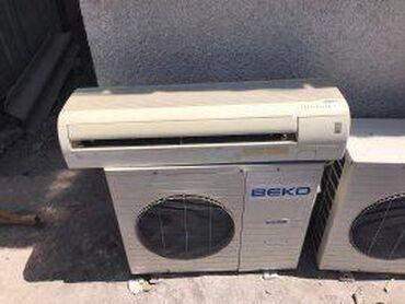 купить газ 53 самосвал дизель б у в Кыргызстан: Куплю б/у кондиционеры любые рабочие  и не рабочие