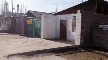 импреза 2011 в Кыргызстан: Продам Дом 45 кв. м, 4 комнаты
