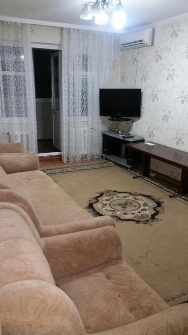 мизопростол цена в бишкеке в Кыргызстан: Сдается квартира: 3 комнаты, 63 кв. м, Бишкек