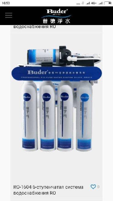 фильтры для очистки воды аквафор в Кыргызстан: Фильтры для воды. Продажа фильтров для воды по выгодным ценамФильтр