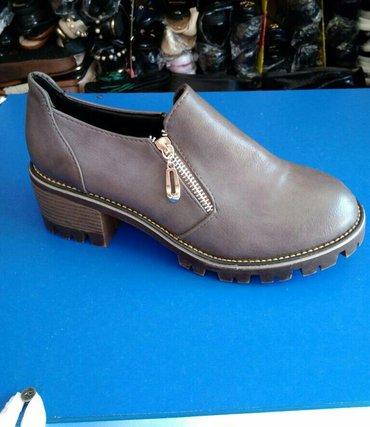 ботинки цены ниже оптовых в Бишкек