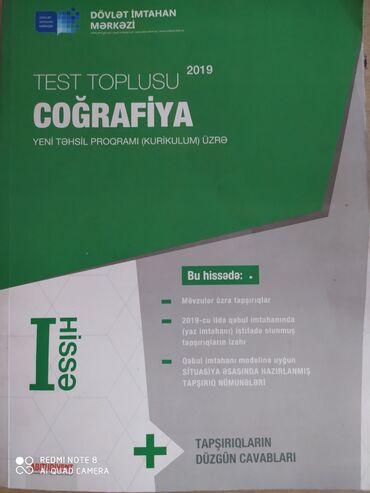 test-toplusu - Azərbaycan: Coğrafiya test toplusu