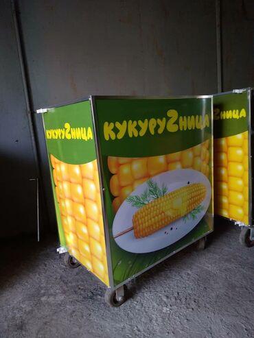 Продаю тележки для продажи вареной кукурузы, со встроенным казаном и