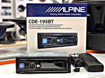 chrysler alpine в Кыргызстан: Автомагнитола ALPINE со встроенным звуковым процессором. Гарантия 1