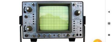 усилитель для колонок бишкек in Кыргызстан | АВТОЗАПЧАСТИ: Продам новый осциллограф С1-83, двух лучевой, полный комплект
