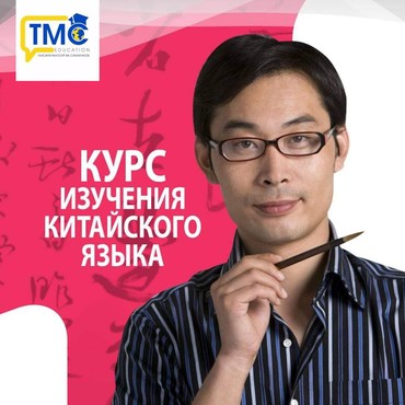 в Душанбе - фото 3