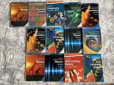 Книги на английском языке любая 100 сом