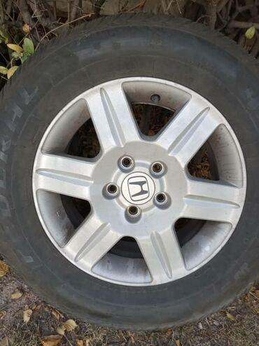 диски на хонду в Кыргызстан: 4 новых колеса вместе с дисками на Хонду CR-V 3 поколения новыеШины