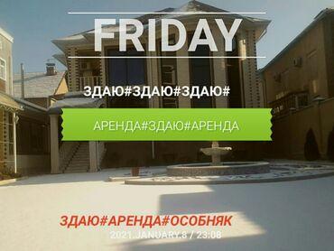 8 мер в Кыргызстан: Сдам в аренду особняк в центре города з уровня 360 кв меров шыкарный