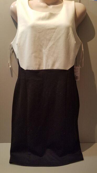 Классическое платье от фирмы Forever21, производство Китай, привезли