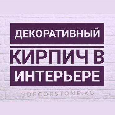 """Белый кирпич Венеция от """"Decor Stone""""Белый кирпич в интерьере – не"""