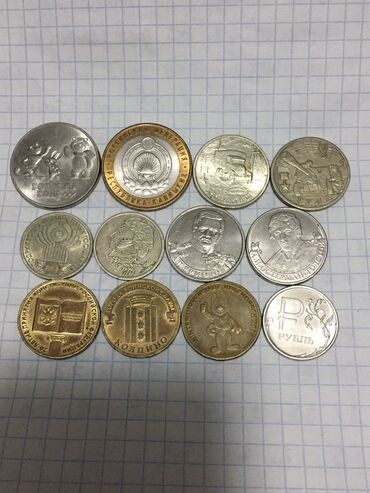 Юбилейные монеты России продаю за все 1500с