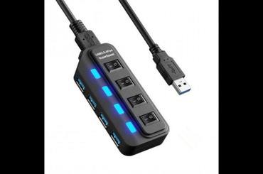 Yüksək sürətli məlumat ötürülməsi: Bu 4 portlu USB 3.0 hub в Bakı