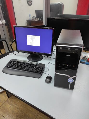Абсолютно новый компьютер i5.Полный