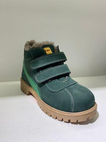 """Магазин """"Nurbala"""" турецкая обувь для девочек и мальчиков, производство"""