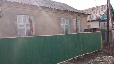 цена сони плейстейшен 3 in Кыргызстан | ПОСТЕЛЬНОЕ БЕЛЬЕ И ПРИНАДЛЕЖНОСТИ: 63 кв. м, 3 комнаты