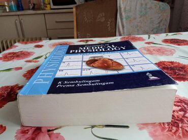пескоблок цена бишкек в Кыргызстан: Продаю книжку про медицинскую психологию. Цена: 500 сом