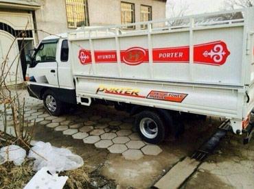 Вывозим строительный мусор листя траву швейные остатки и.т.д в Бишкек