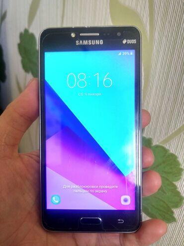 Ford grand c max - Кыргызстан: Б/у Samsung Galaxy Grand 8 ГБ Черный
