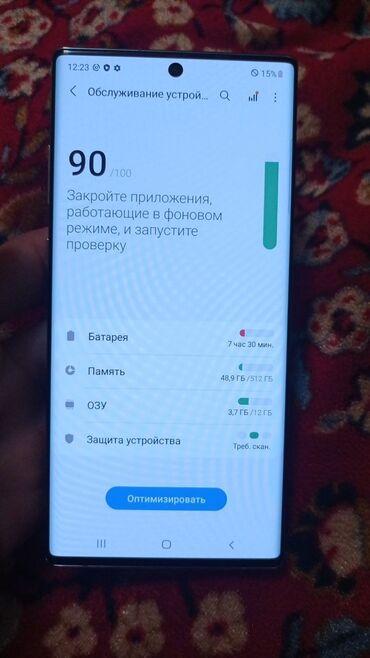 10381 объявлений: Samsung Note 10 | 512 ГБ | Белый | Сенсорный, Отпечаток пальца, Беспроводная зарядка