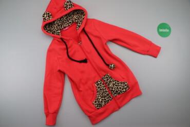 Дитяча толстовка з леопардовими вставками F&D Girl, зріст 140 см