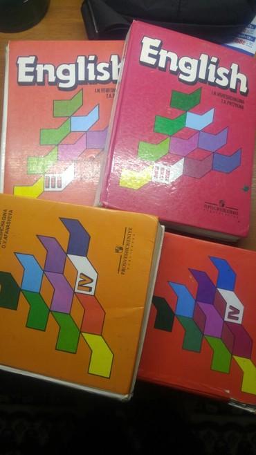 женские ботинки из англии в Кыргызстан: Учебник англ. языка Верещагина