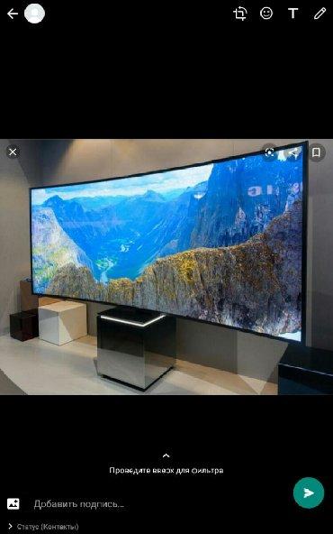 рентген с выездом на дом в Кыргызстан: Ремонт   Телевизоры   С выездом на дом