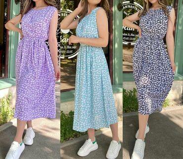 Личные вещи - Чолпон-Ата: Платье фиолетовое 800 сом Чолпон-Ата