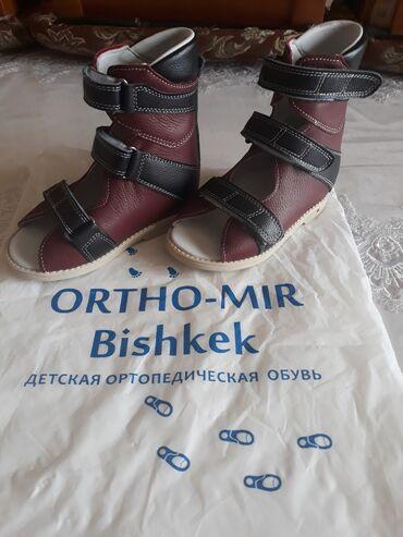 """свадебная кожаная обувь в Кыргызстан: Детская ортопедическаяи обувь. Купили у """" Orto-mir Bishkek"""" Новая"""