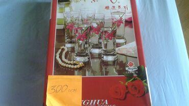 Фужеры - Кыргызстан: 1.Стаканы с цветами 6 шт 300 сом2.Фужеры 6шт 400 сом3.Набор стаканов 6