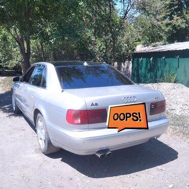 Транспорт - Беловодское: Audi A8 4.2 л. 1994   2 км