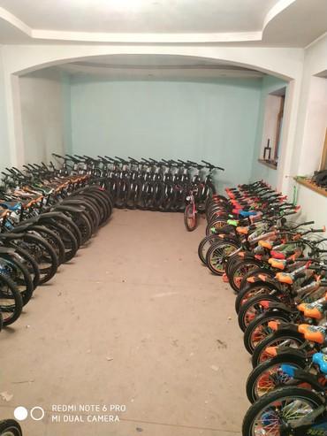 скоростной велосипед бмв в Кыргызстан: Продаю Велосипед Оптом и в розницуВелосипед,продаю