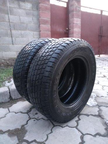 "Продаю пару (2 штуки) Японских зимних шин премиум класса ""Yokohama"