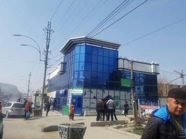 Сдается 2 этаж под офис по ул Наваи 28 в Ош