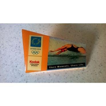 Pin Ολυμπιακών αγώνων 2004 - Efsimon
