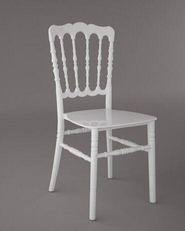 Пластиковый стул!Пластиковые стулья очень комфортные и доступные