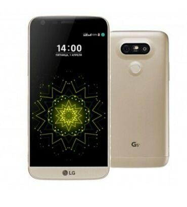 LG - Azərbaycan: LG_G5 Satıram