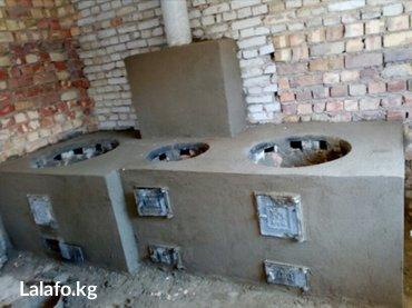 печник очок печка барбикю контрамарка камин, печкаларын салабыз жана т в Лебединовка