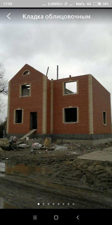 Строем дом.гарантия качества в Бишкек - фото 6