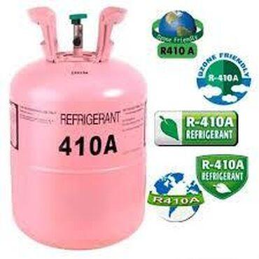 Газ баллон цена - Кыргызстан: Фреон или хладогент (другое их название ‑ хлорфторуглероды)